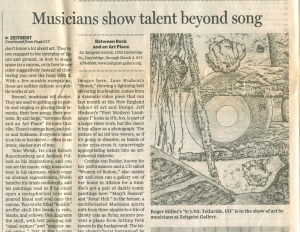 Boston Globe, Feb.21, 2003
